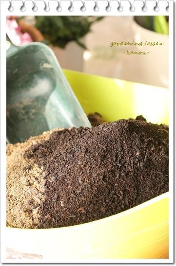 花音のガーデニングは、農薬・化学肥料不使用が基本です!