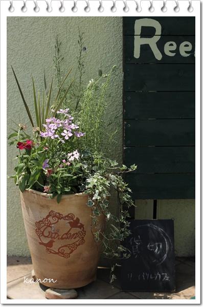 レンタル式季節の寄せ植え定期便埼玉県群馬県