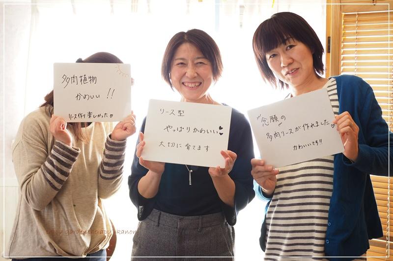 初心者ガーデニング教室埼玉県熊谷市