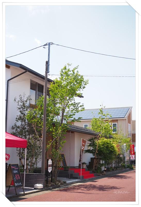 お庭づくり埼玉県熊谷市