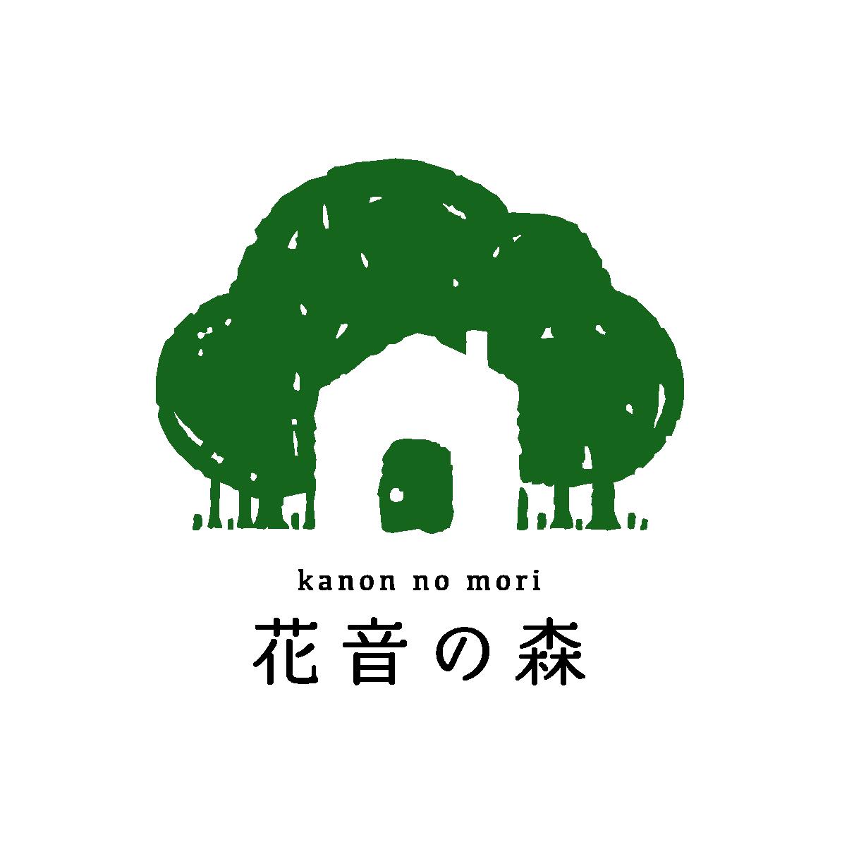 埼玉県熊谷市・ガーデンセラピー体験施設 花音の森