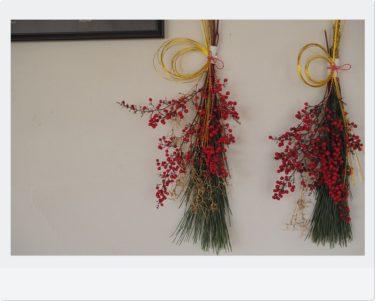12/26(土)はアズ熊谷でお正月飾りの販売をします!